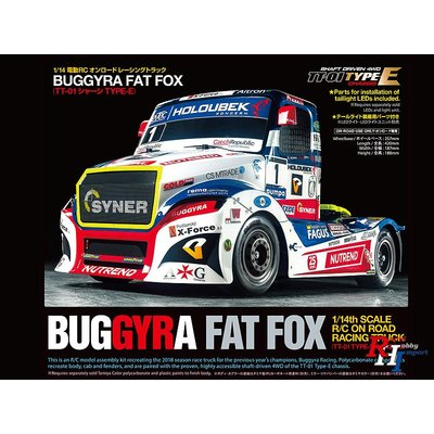 TAMIYA 1/14 R/C Buggyra Racing Fat Fox (TT-01 Type-E) - 58661