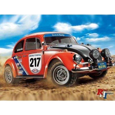 TAMIYA 1/10 RC Volkwagen Beetler Rally 4WD MF-01X - 58650
