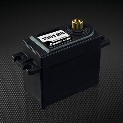 PowerHD-1501MG Analog Servo - PHD-1501MG