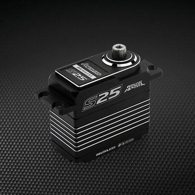 Power HD Black-Silver Colour S25 Servo