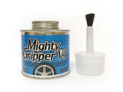 Mighty Gripper V3 Blue additive (Strongest Grip)
