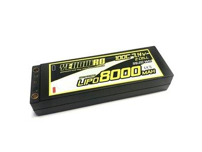 Yellow RC LiPo 8000mAh 7,4V 2S 100C Hardcase - YEL2680